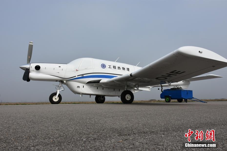 中国科学家成功研制吨位级货运无人机