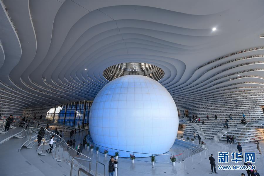 天津滨海最美图书馆
