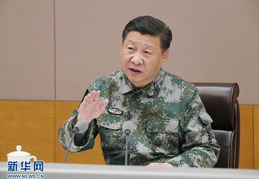 习近平视察军委联合作战指挥中心并发表重要讲话