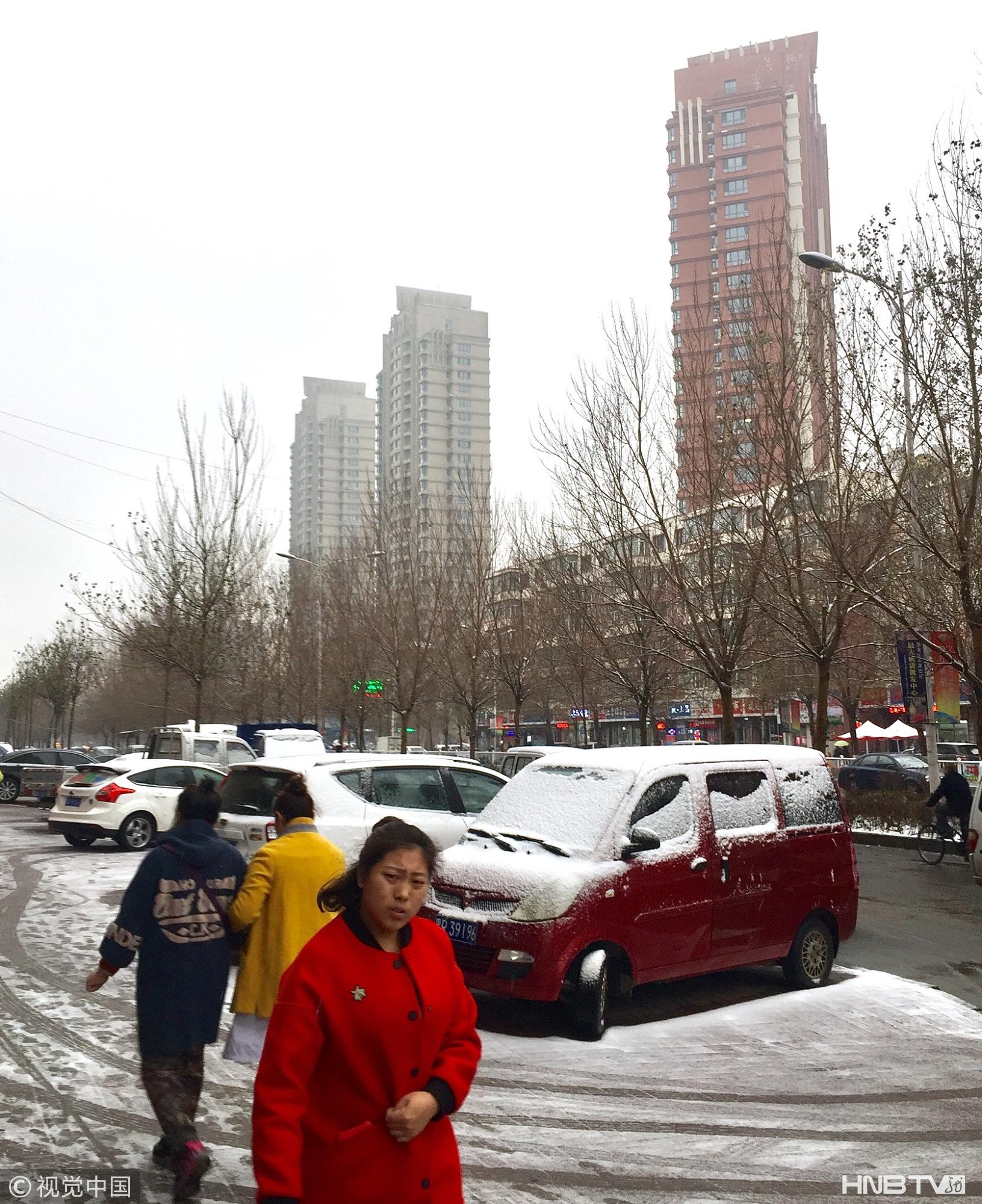 佳木斯立冬日迎来首场降雪(组图)