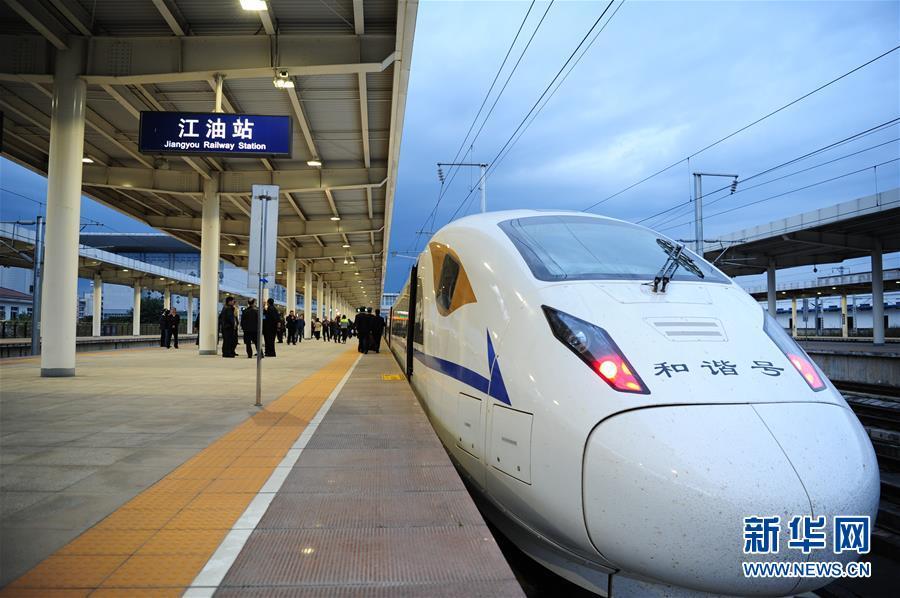 """从历史遗产到新时代华章——从西成高铁看""""蜀道难""""如何远去"""