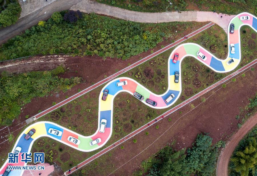 重庆景区打造彩色S型公路 市民排队体验