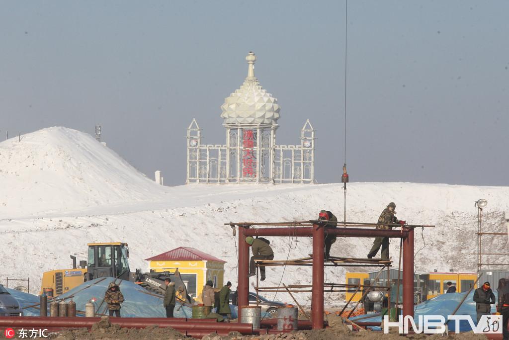 哈尔滨冰雪大世界建设工程启动 每年吸引数十万中外游客(组图)