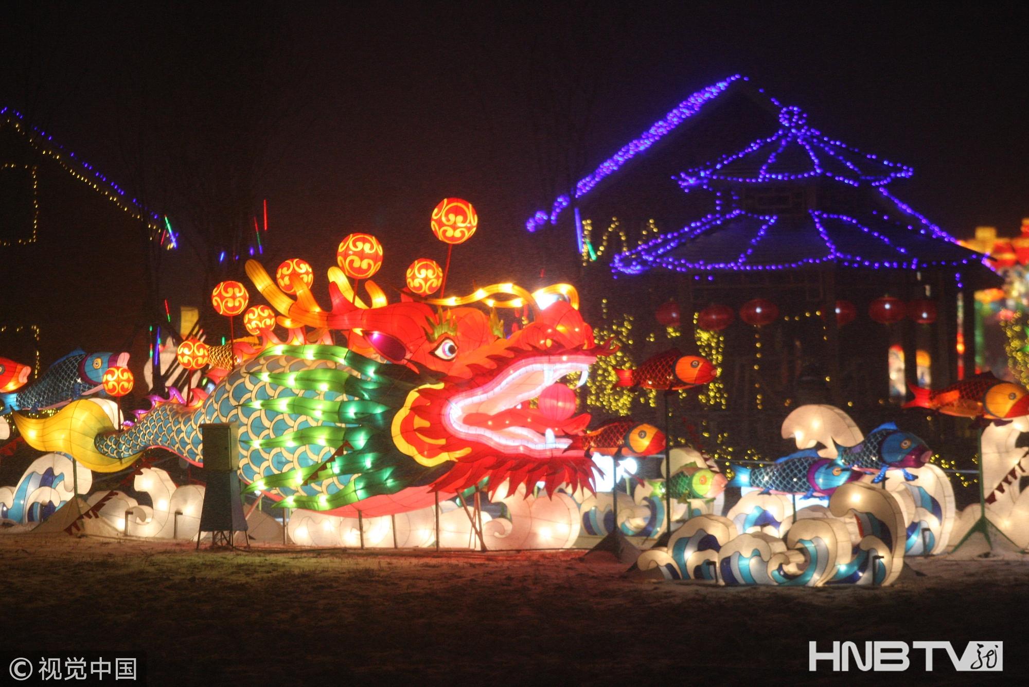 """黑龙江省首届""""渔灯节""""在哈尔滨长岭湖举办 展期3个月"""