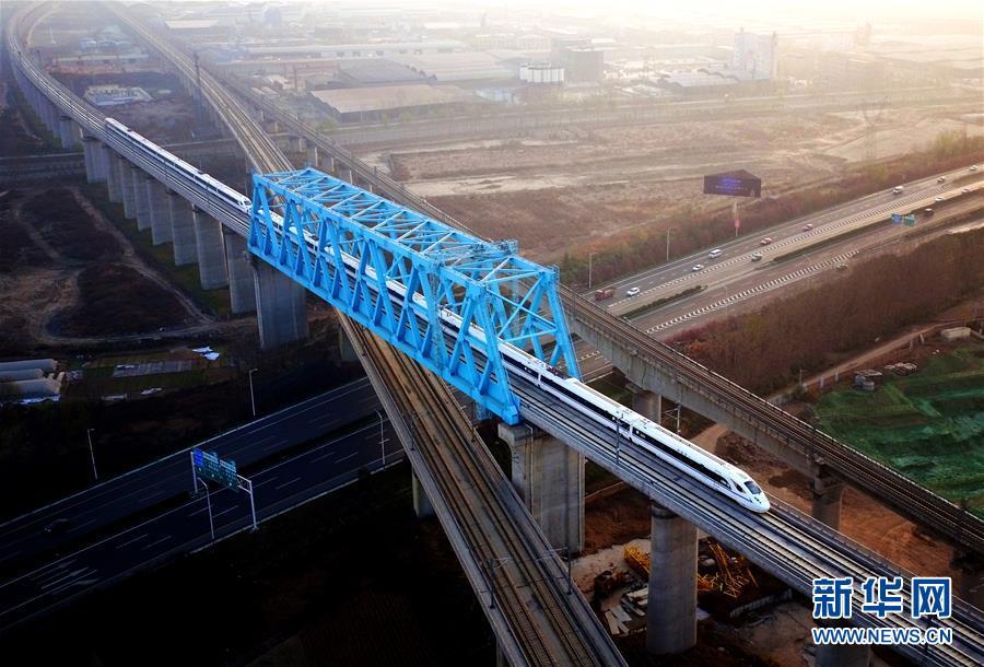 高铁助力交通强国建设
