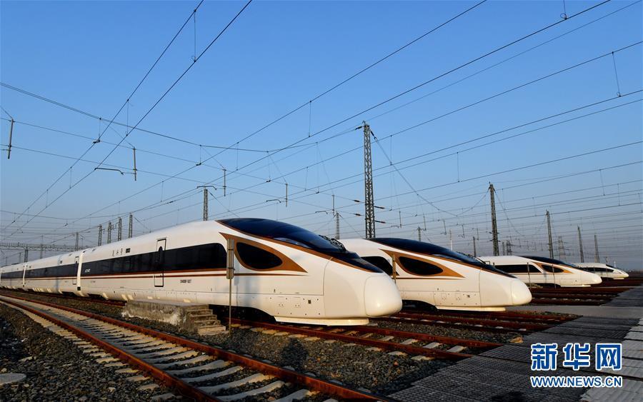12月28日起全国铁路实施新列车运行图