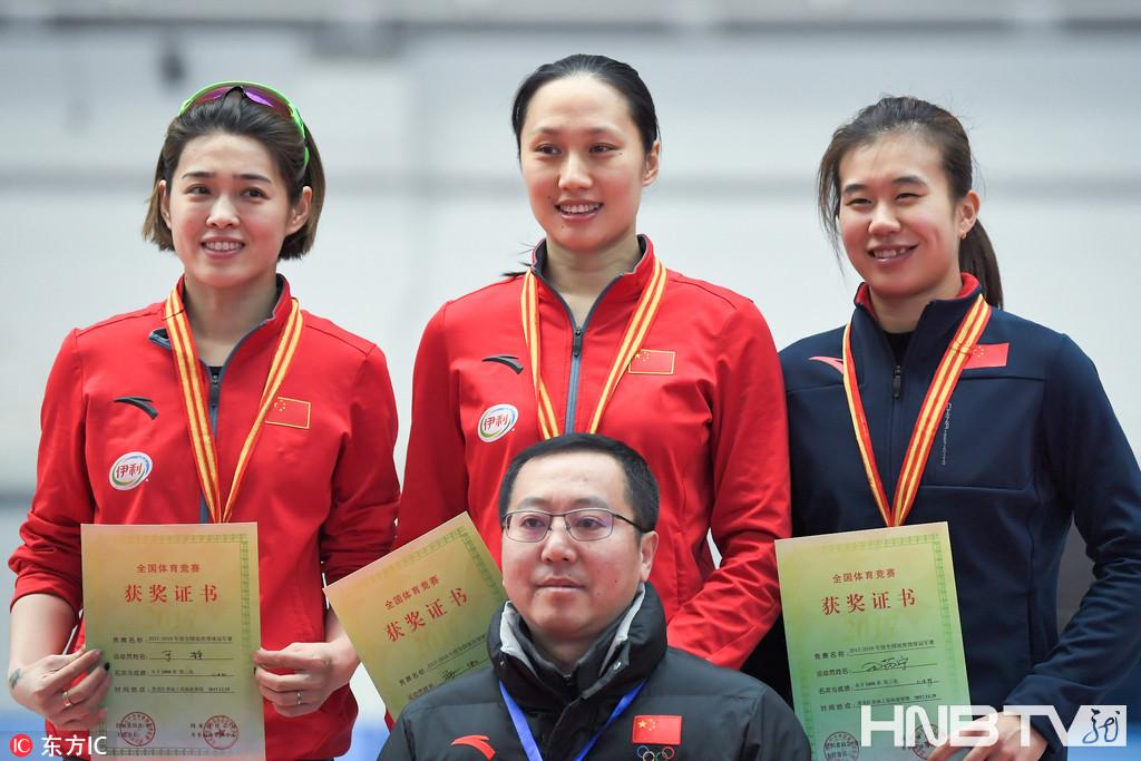 17/18全国速度滑冰冠军赛女子1000米:张虹夺冠于静获亚军
