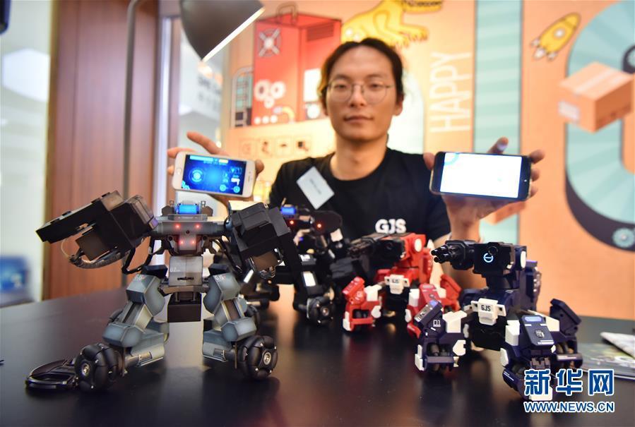 第44届香港玩具展即将举行