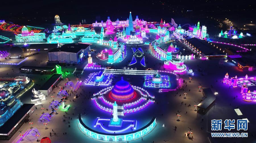 哈尔滨:冰雪童话世界(组图)