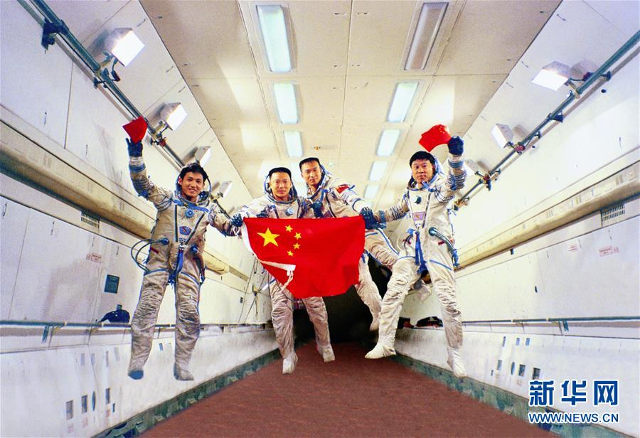 筑梦九天写忠诚——记英雄的中国航天员群体