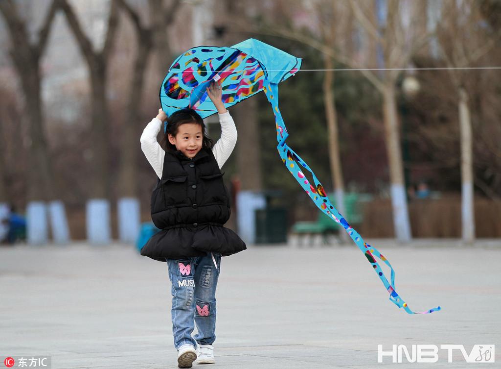 哈尔滨:春风起 纸鸢飞