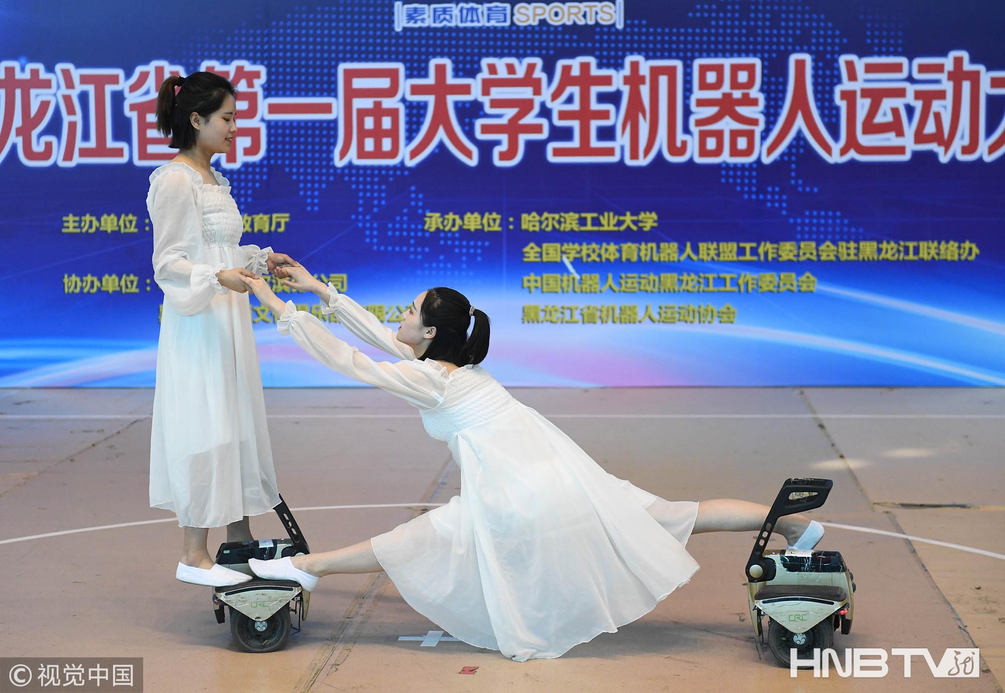 黑龙江省第一届大学生机器人运动大会开幕(组图)