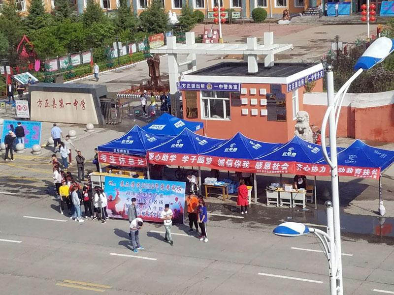 黑龙江各地市学生资助管理中心在高考考点现场宣传国家助学贷款政策