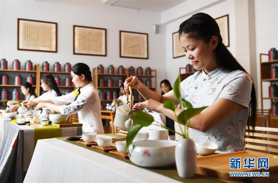 赛采茶 斗茶艺