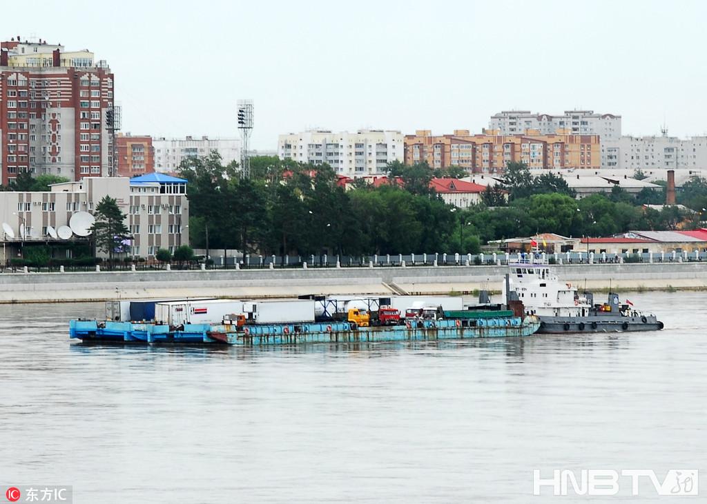 中国黑河至俄罗斯布市 黑龙江明水期轮渡货船恢复通航
