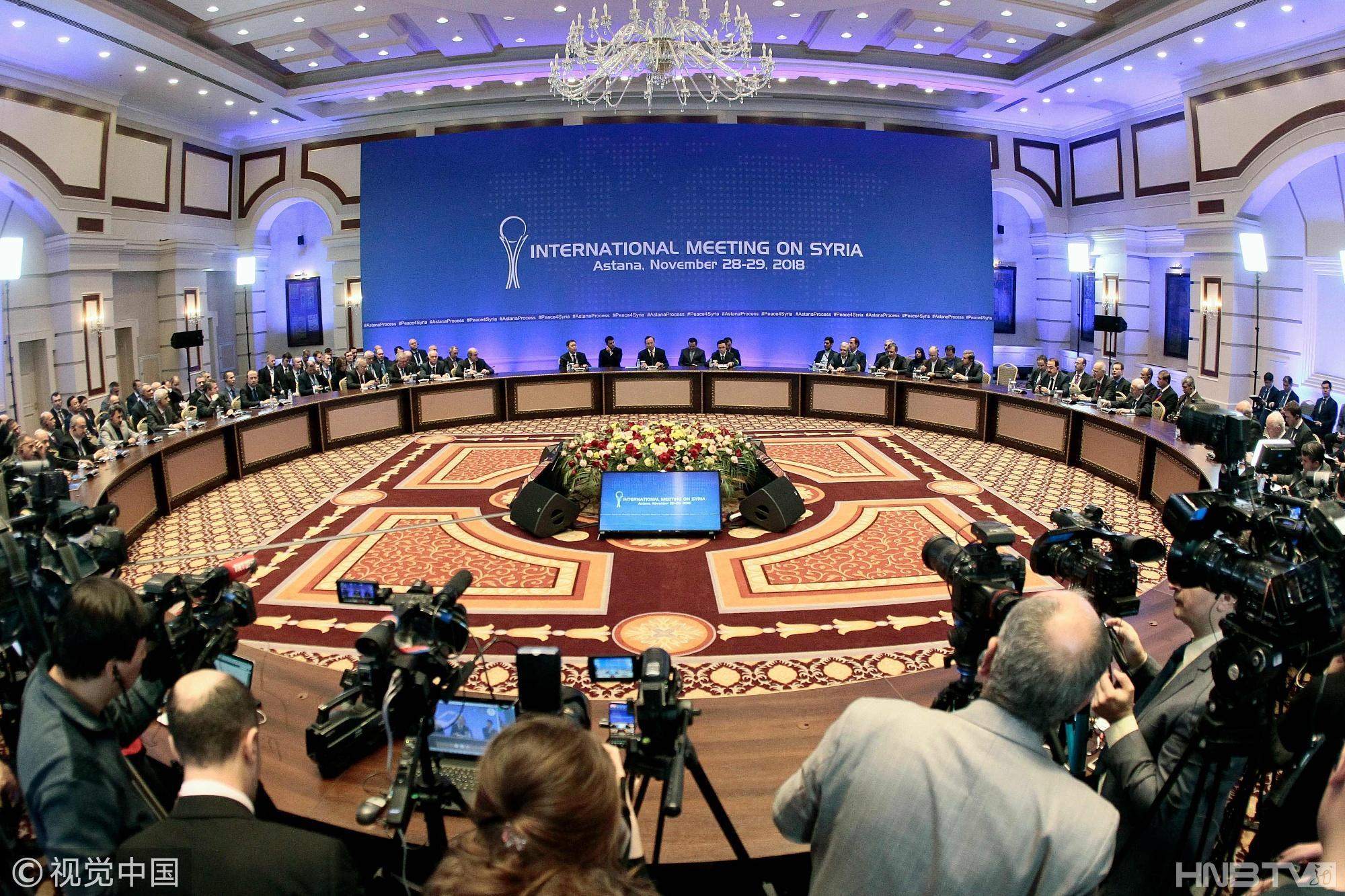 叙利亚问题和平会谈在阿斯塔纳召开