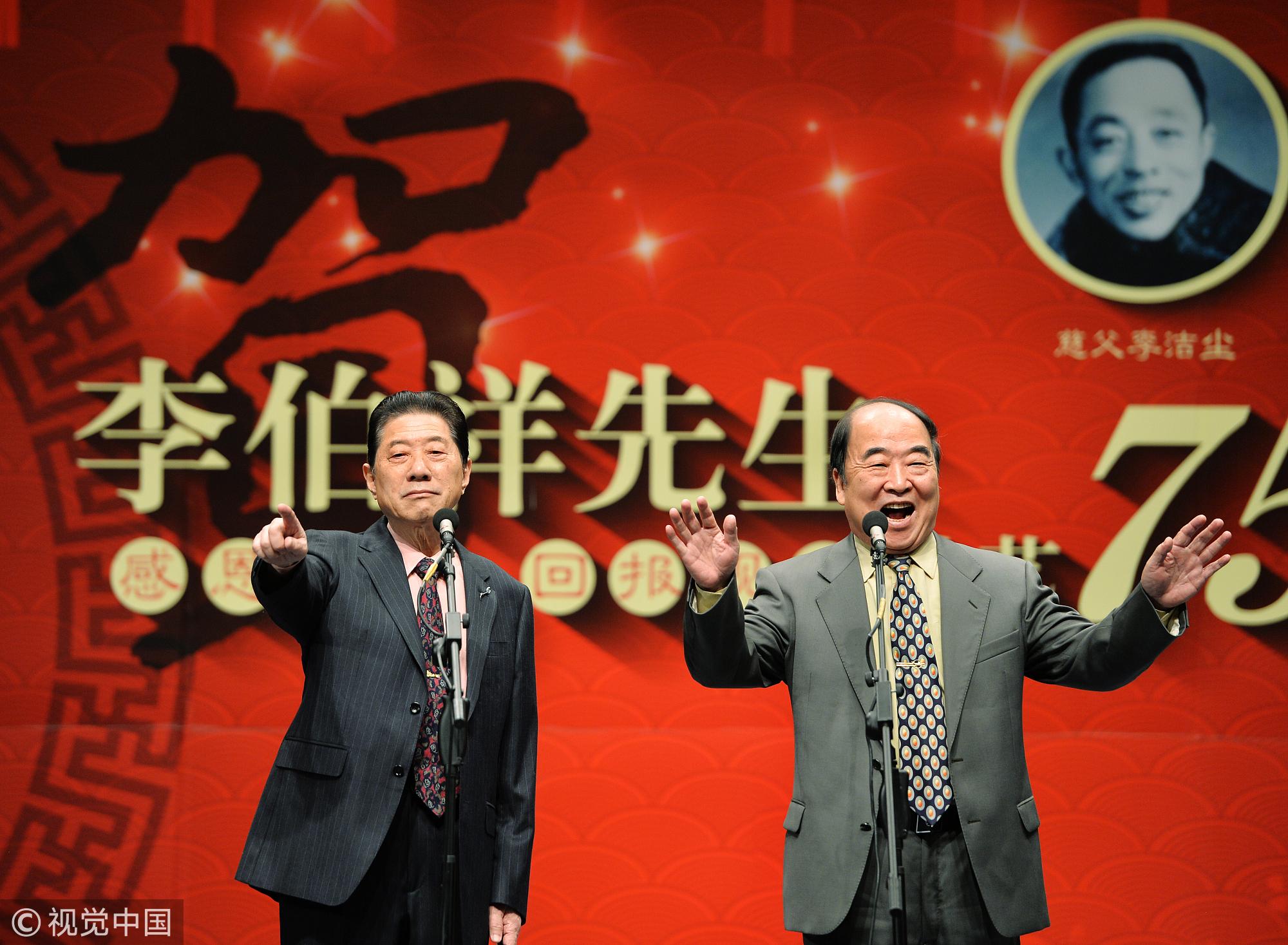 常贵田去世享年76岁 与叔叔常宝华同台惹回忆