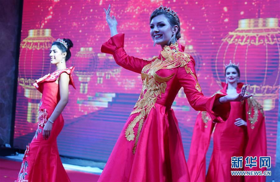 第53届全球生态旅游大使世界总决赛在南京举行