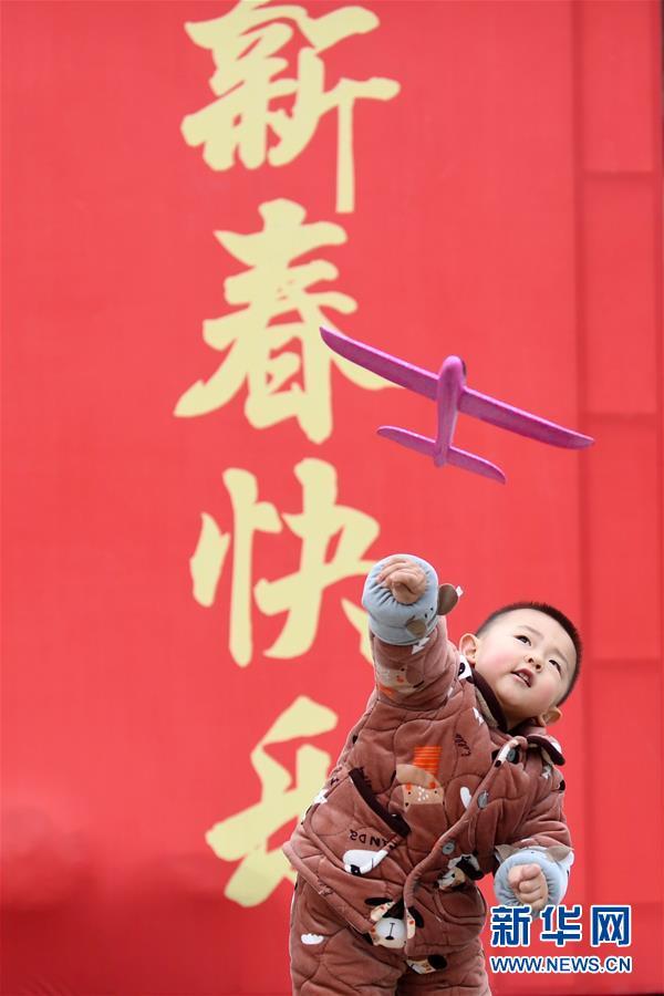春节假期表情包
