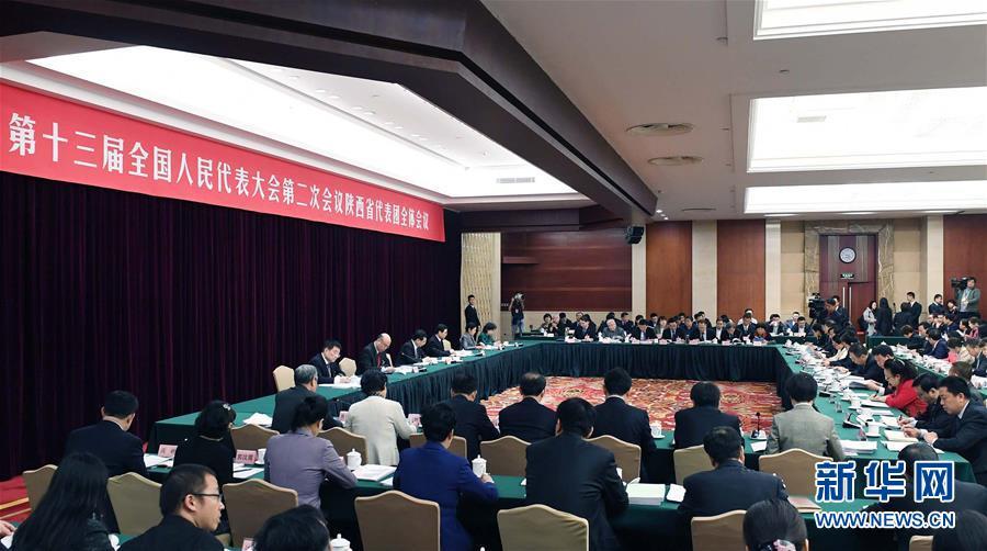 陕西代表团全体会议向媒体开放