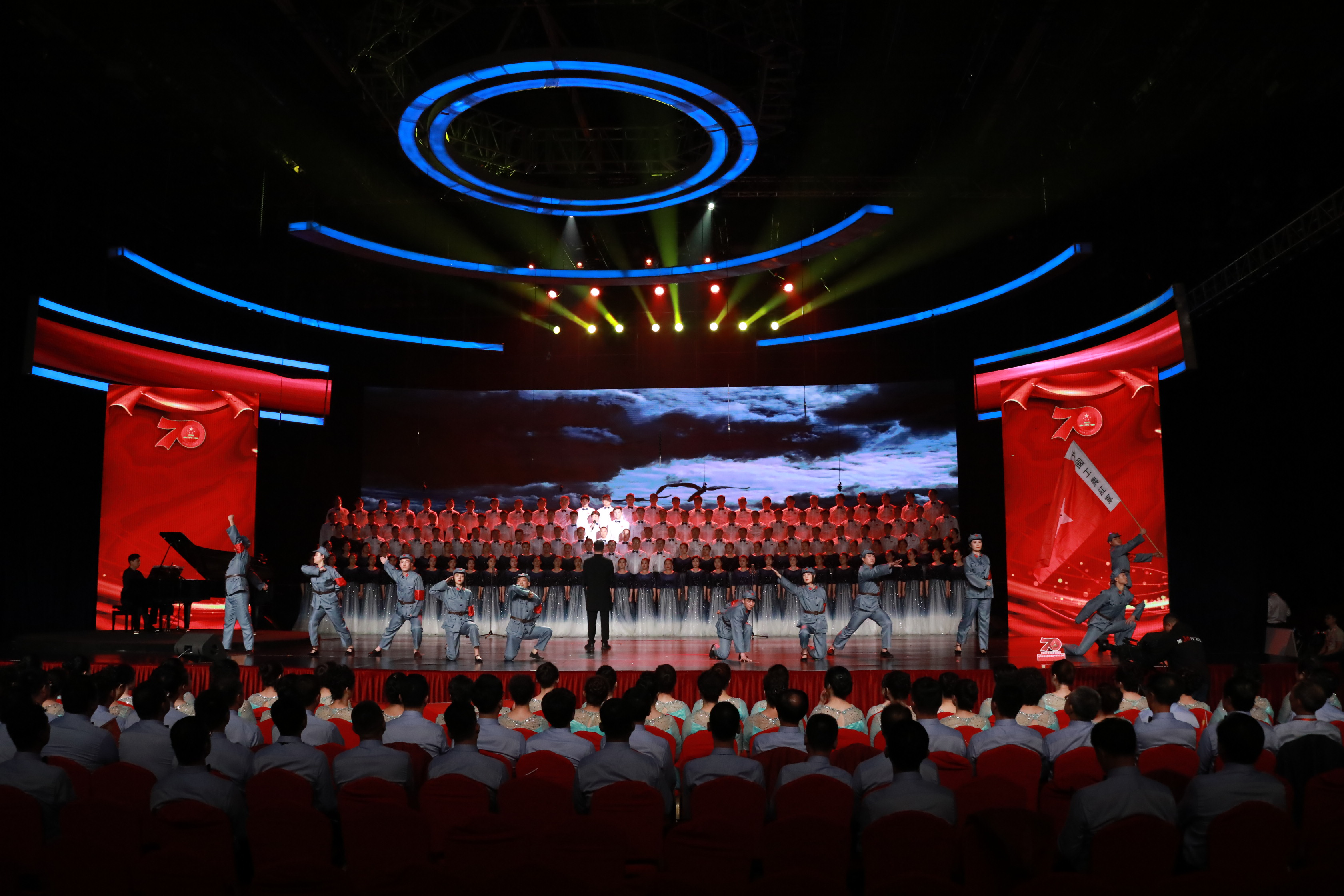 """省直机关""""我和我的祖国""""大合唱——黑龙江省商务厅(组图)"""