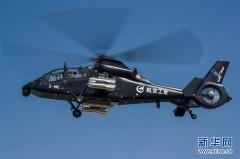 我国自主研制出口型武装直升机直-19E在哈尔滨成功首飞