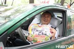 哈尔滨爱心送考车 免费接送高考生