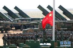 庆祝中国人民解放军建军90周年阅兵举行