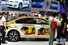 2017第二十届哈尔滨国际车展开幕