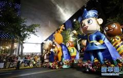 上海旅游節花車巡游活動舉行
