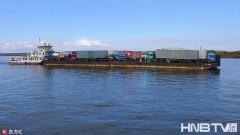 黑河口岸进入明水期抢运阶段