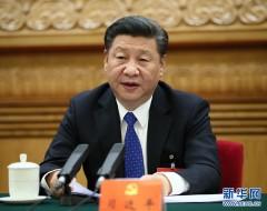 中国共产党第十九次全国代表大会主席团举行第一次会议(图)