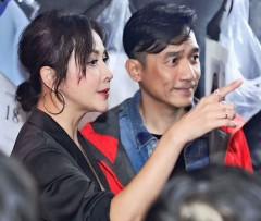2018春夏上海时装周:刘嘉玲与梁朝伟罕见同框