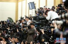 见证盛会 记录辉煌——党的十九大新闻宣传报道亮点扫描