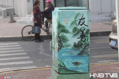 哈尔滨街头电表箱穿新装 宣扬诚信、友善、法治(组图)