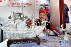海上丝绸之路非物质文化遗产展在泉州举行