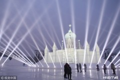 哈尔滨雪博会展示3D幻影雪景灯光秀 打造梦幻童话王国(组图)