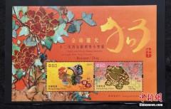 庆祝新春佳节 香港邮政将发行狗年特别邮票