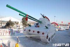 哈尔滨:用雪堆砌大坦克 吸引游人观赏(组图)