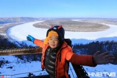 黑龙江上第一湾白雪环绕 中国最北端漠河县游客络绎不绝
