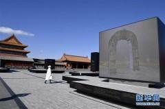 《国家宝藏》特展在故宫揭幕