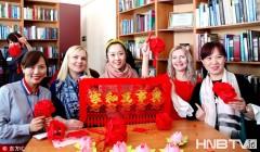 """黑河:中俄边城妇女共同欢庆""""三八""""节(组图)"""
