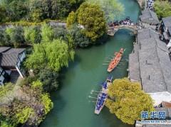 江南水乡乌镇举行春季庙会