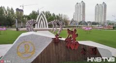 齐齐哈尔幸福公园即将开园 空气清新市民休闲新去处(组图)