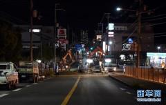 日本大阪发生6.1级地震 至少造成3人死亡