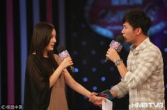 杨幂和李晨牵手拥抱 捂脸狂笑明星包袱碎一地