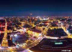 航拍冰城哈尔滨美丽的夏季之夜(组图)