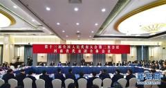 河南代表团会议向媒体开放