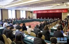 吉林代表团全体会议向媒体开放
