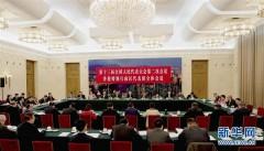 香港代表团全体会议向媒体开放